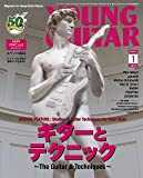 YOUNG GUITAR (ヤング・ギター) 2019年 01月号【動画ダウンロード・カード付】