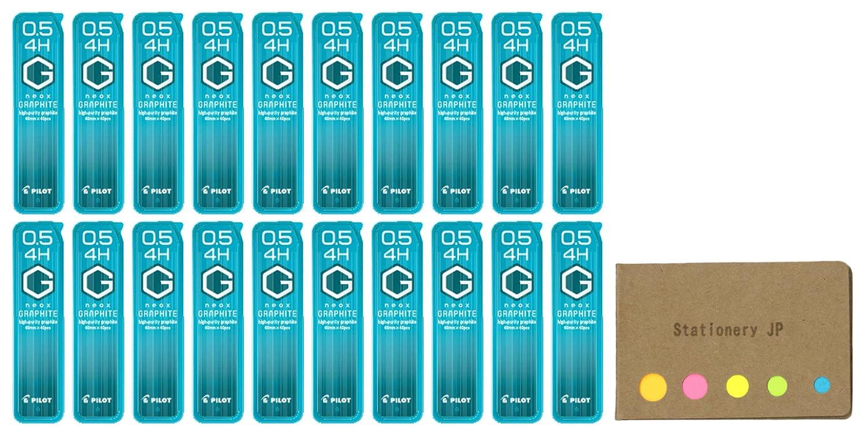 パイロットMechanical Pencil Lead Neoxグラファイト0.5 MM、4h、800リード、20-pack、付箋値設定 B079DGW2SH