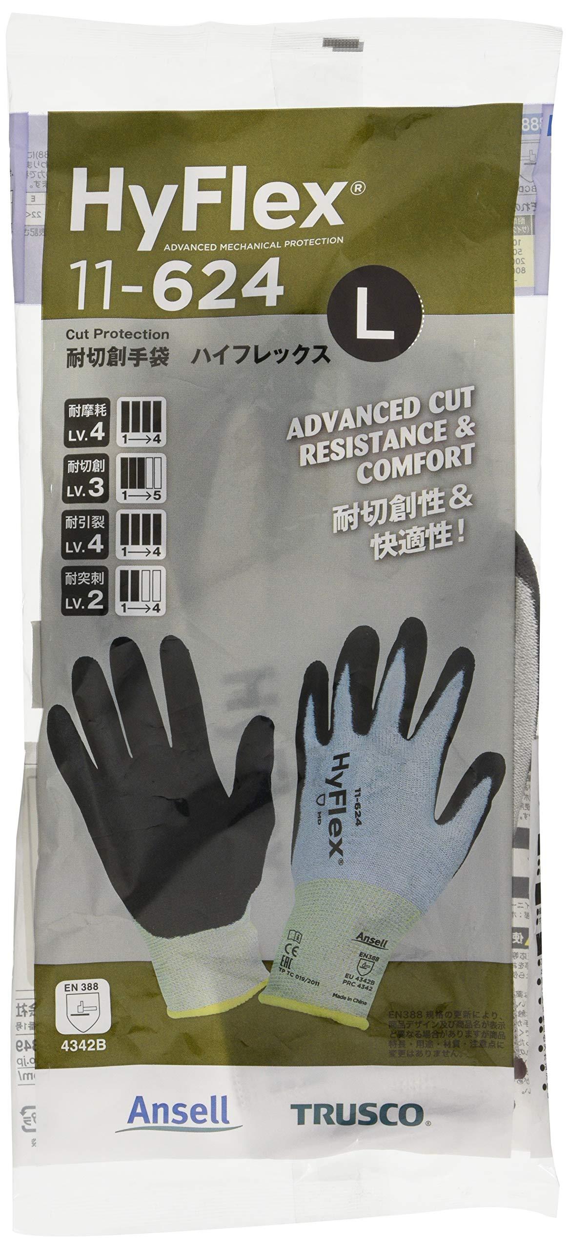 9 HyFlex® Spandex And Nylon Gloves With Black Polyurethane Palm Dip And DSM Dyneema® Lining