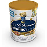 SIMILAC Gain Plus 3 Growing Up Formula Milk For 1-3 Years Old, 1600 gm