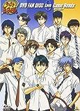 テニスの王子様 DVD FAN DISC 0 <Love> Game Remix -Key to Victory-