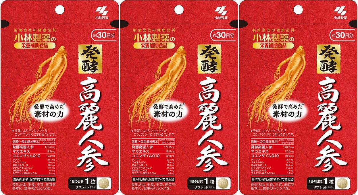 【3個セット】発酵高麗人参 30粒 B0765S5YSZ