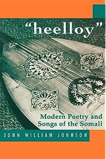 Somalian Poems 7