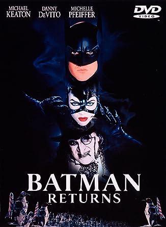 バットマン リターンズ [DVD]