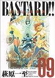 BASTARD!!―暗黒の破壊神 完全版 (Vol.9)