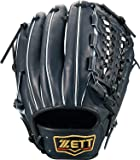 ZETT(ゼット) 硬式野球 プロステイタス グラブ (グローブ) サード用 右投げ用 日本製 BPROG450