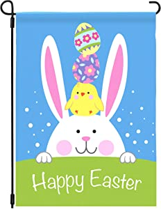 Joyousa Easter Garden Flag 12 x 18 Double Sided - Easter Decorations for Home - Easter Bunny Yard Spring Outdoor Decor