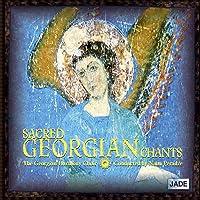 Sacred Georgian Chants