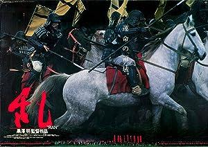 Da Bang RAN Movie POSTER Rare Kurosawa Samurai Japanese 24x36inch