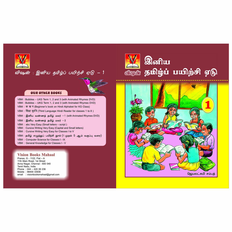 Fantastisch Hindi Arbeitsblätter Für Ukg Studenten Galerie - Mathe ...