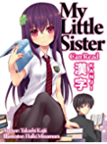 My Little Sister Can Read Kanji: Volume 1