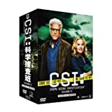 [DVD]CSI:科学捜査班 シーズン13 コンプリートDVD BOX-2