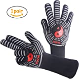 RWM BBQ Grill Gloves, Heat Resistant Cooking Gloves, Non-slip Silicone Coated Oven Mitts for Grilling, BBQ, Oven, Baking and Microwave - Safe Handling of Pots and Pans