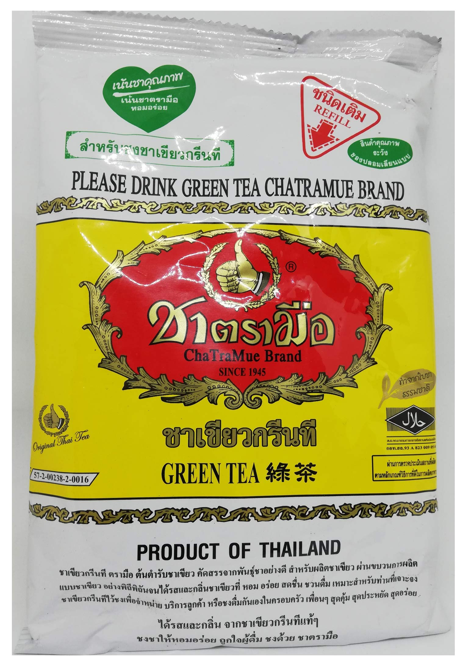 The Original Thai Green Tea Chatramue Buy Online In Mongolia At Desertcart,Tiling A Shower Curb Without Bullnose