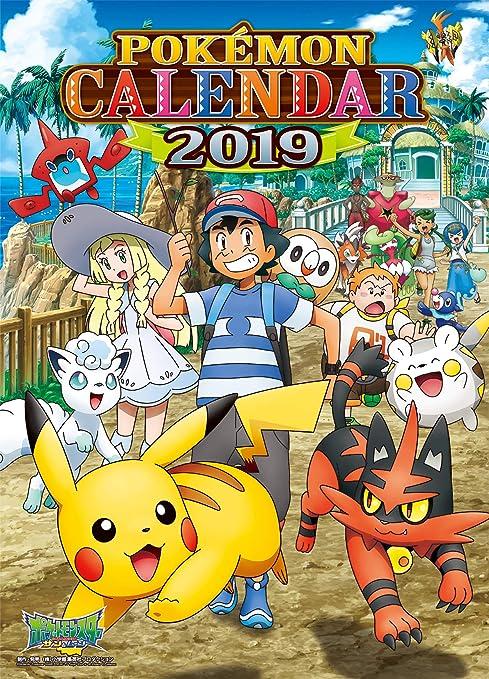 2019 Pokemon Calendar Amazon.: Pokemon Try X Wall Calendar Official Japan Anime 2019