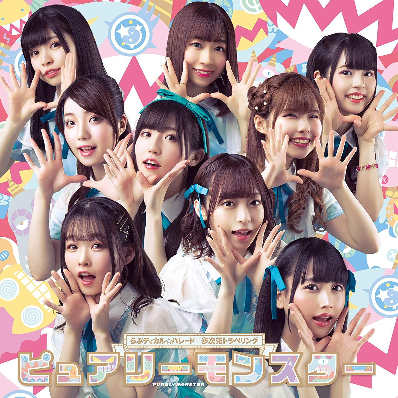 (CD + DVD)