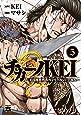 チカーノKEI 〜米国極悪刑務所を生き抜いた日本人〜(5) (ヤングチャンピオン・コミックス)