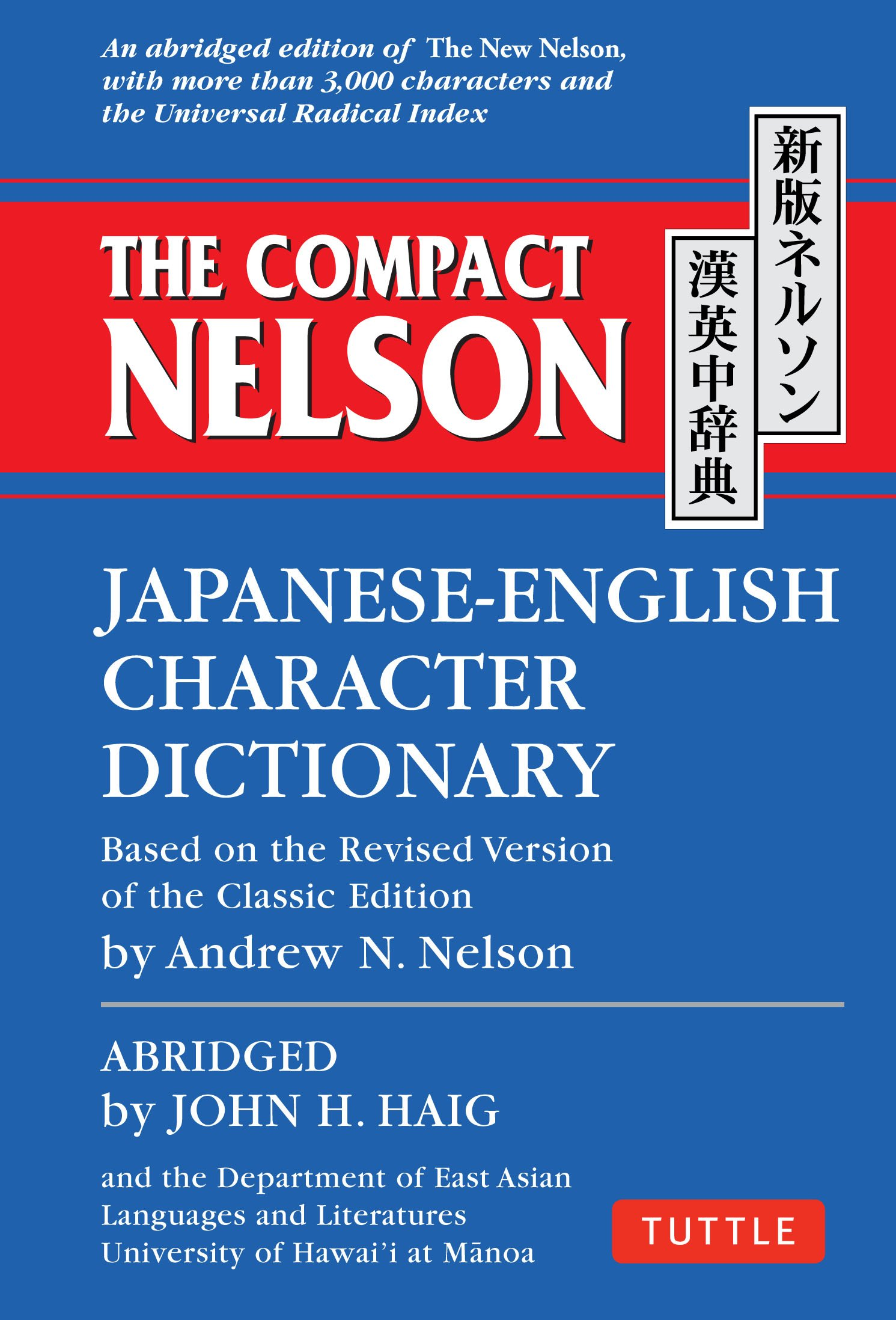 Amazon.com: The Compact Nelson Japanese-English Character Dictionary  (9784805313978): John H. Haig, Andrew N. Nelson: Books