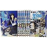 夏のあらし!全8巻 完結セット (ガンガンWINGコミックス)