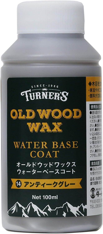 ターナー色彩 着色剤 オールドウッドワックス ウォーターベースコート