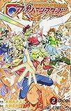 DIGIMON UNIVERSE アプリモンスターズ 2 (ジャンプコミックス)