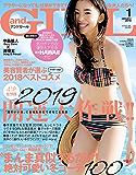 andGIRL 2019年1月号 [雑誌] andGIRL(アンドガール)