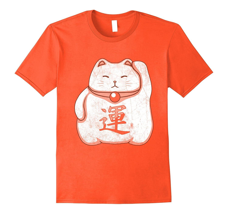 Maneki Neko - Lucky Cat Grunge T-shirt-4LVS