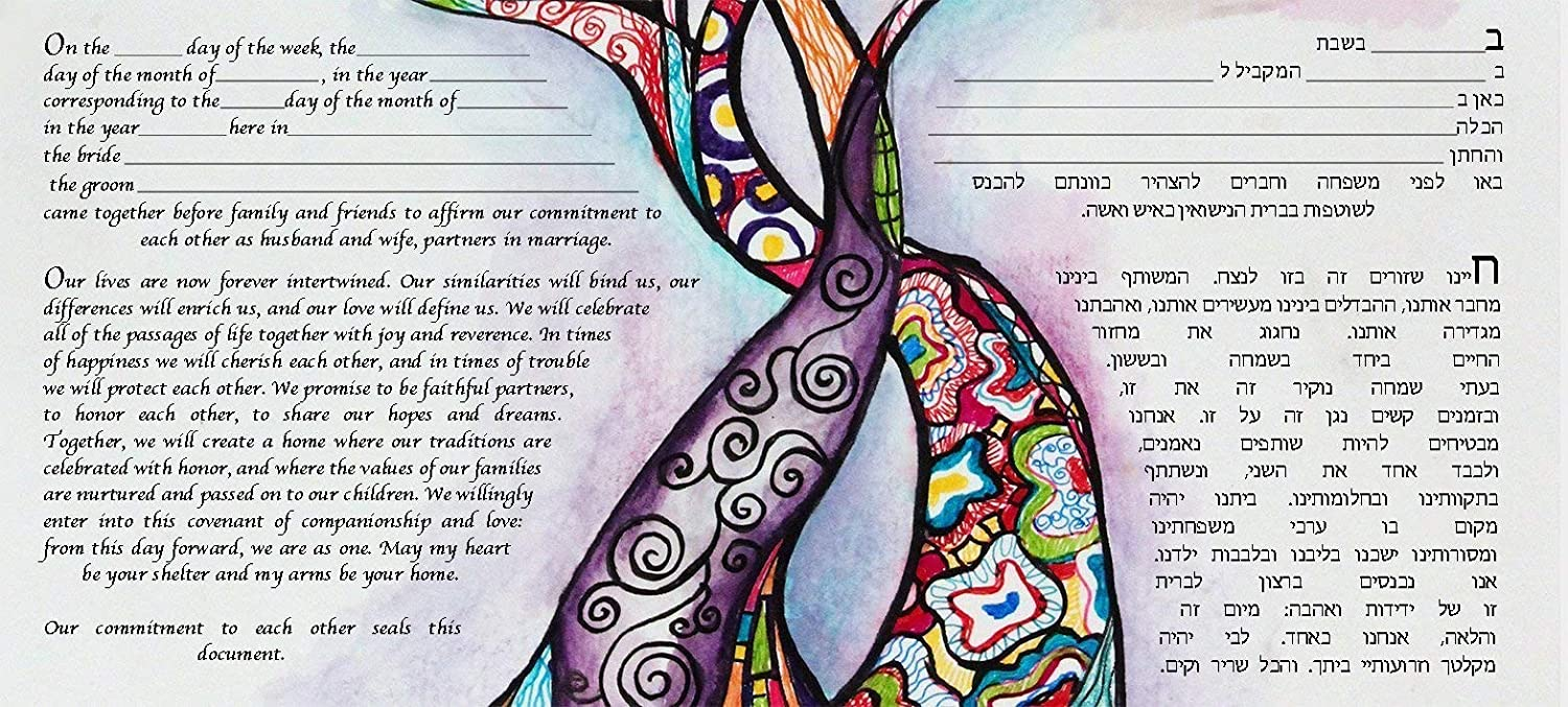 Tree of Life Ketubah Marriage Document with Interfaith or Reform Jewish Text