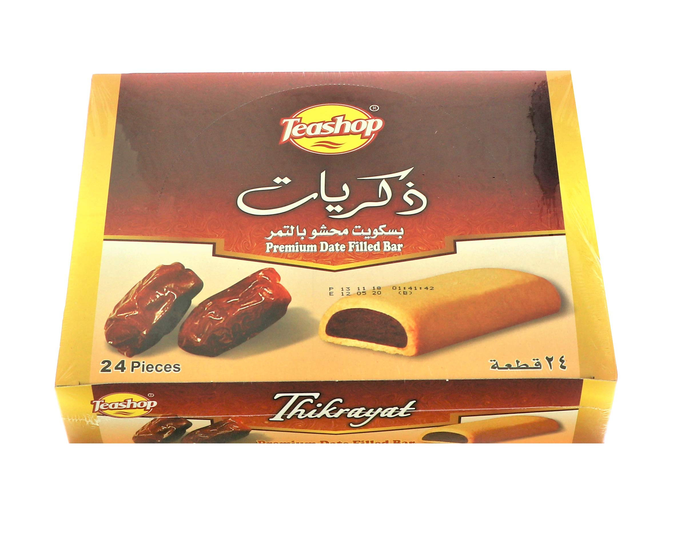 Teashop Maamoul Thikrayat Biscuits filled with Dates 576 g