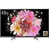 パナソニック 49V型 4K 液晶テレビ HDR対応 VIERA 4K TH-49DX750