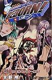 家庭教師ヒットマンREBORN! 24 (ジャンプコミックス)