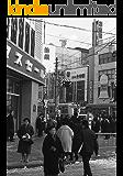 札幌駅前に市電が走っていた頃