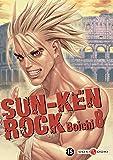 Sun-Ken Rock Vol.8