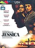 No one killed Jessica [DVD] [NTSC]