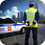 Simulator: Russian Police
