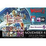 Cardfight True Zodiac Time Beasts ENGLISH Trial Deck G-TD09