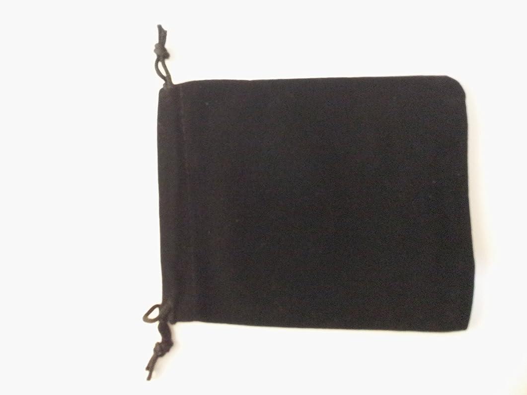 外交問題聖なる講義ジュエリーポーチ アクセサリー 保存袋 巾着袋 携帯用 高級ベロア調 プレゼント用ポーチ 結婚式ギフトバッグ 5枚セット