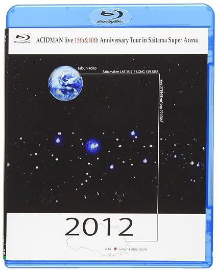 "Amazon.co.jp | ACIDMAN LIVE ""1..."