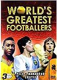 Worlds Greatest Footballers [DVD]