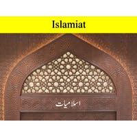 Islamiat: Teachings of Islam
