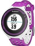 GARMIN(ガーミン) ランニングGPS ForeAthlete 220J ホワイト/バイオレット Bluetooth対応 【日本正規品】 114766