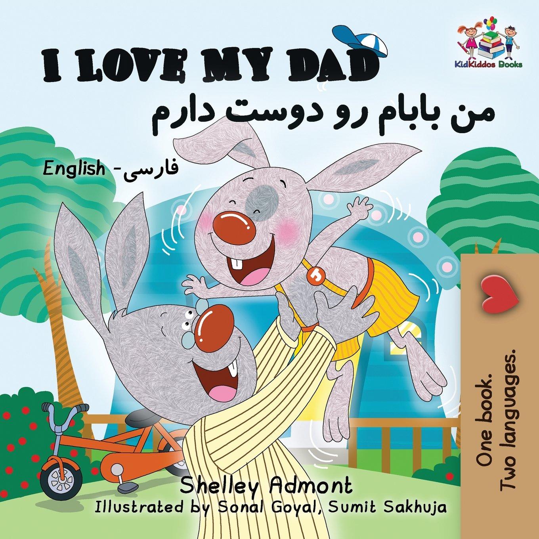 I Love My Dad: English Farsi (English Farsi Bilingual Collection) PDF