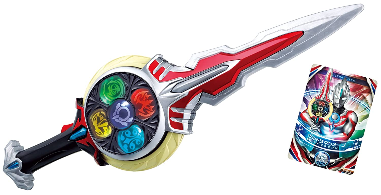 Lazy Ultraman Orb Edit Ultraman Central Amino Amino Ultraman Orb