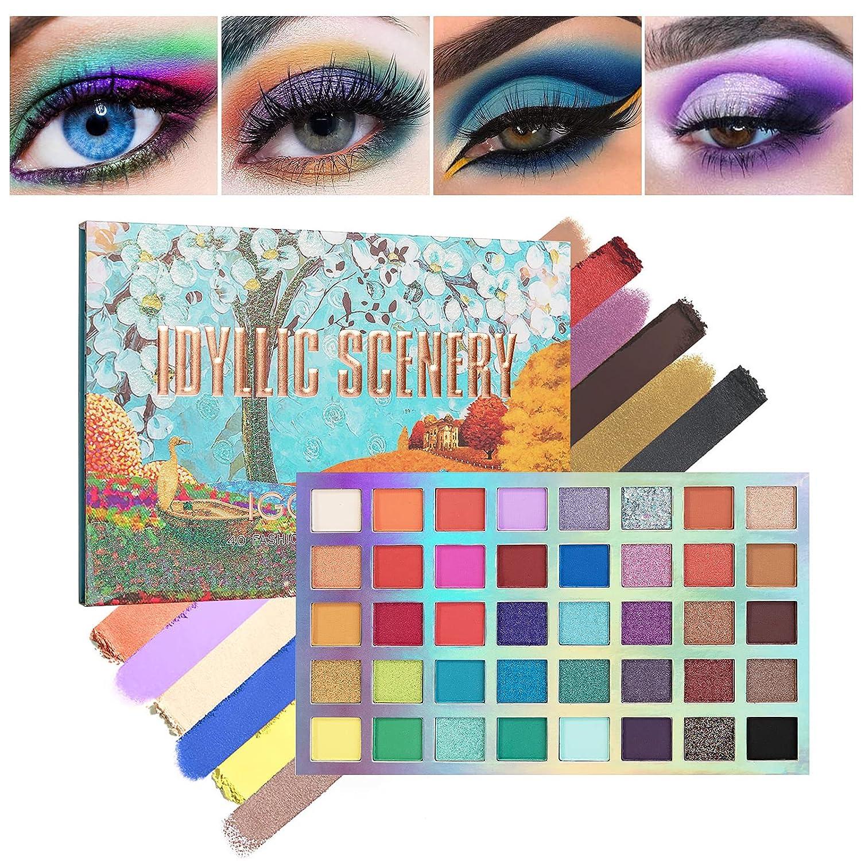 40 Color Makeup Eyeshadow Palette, Professional Eye Shadow Matte Shimmer Makeup Pallet Highly Pigmented Colorful Powder Long Lasting Waterproof Eye Shadow