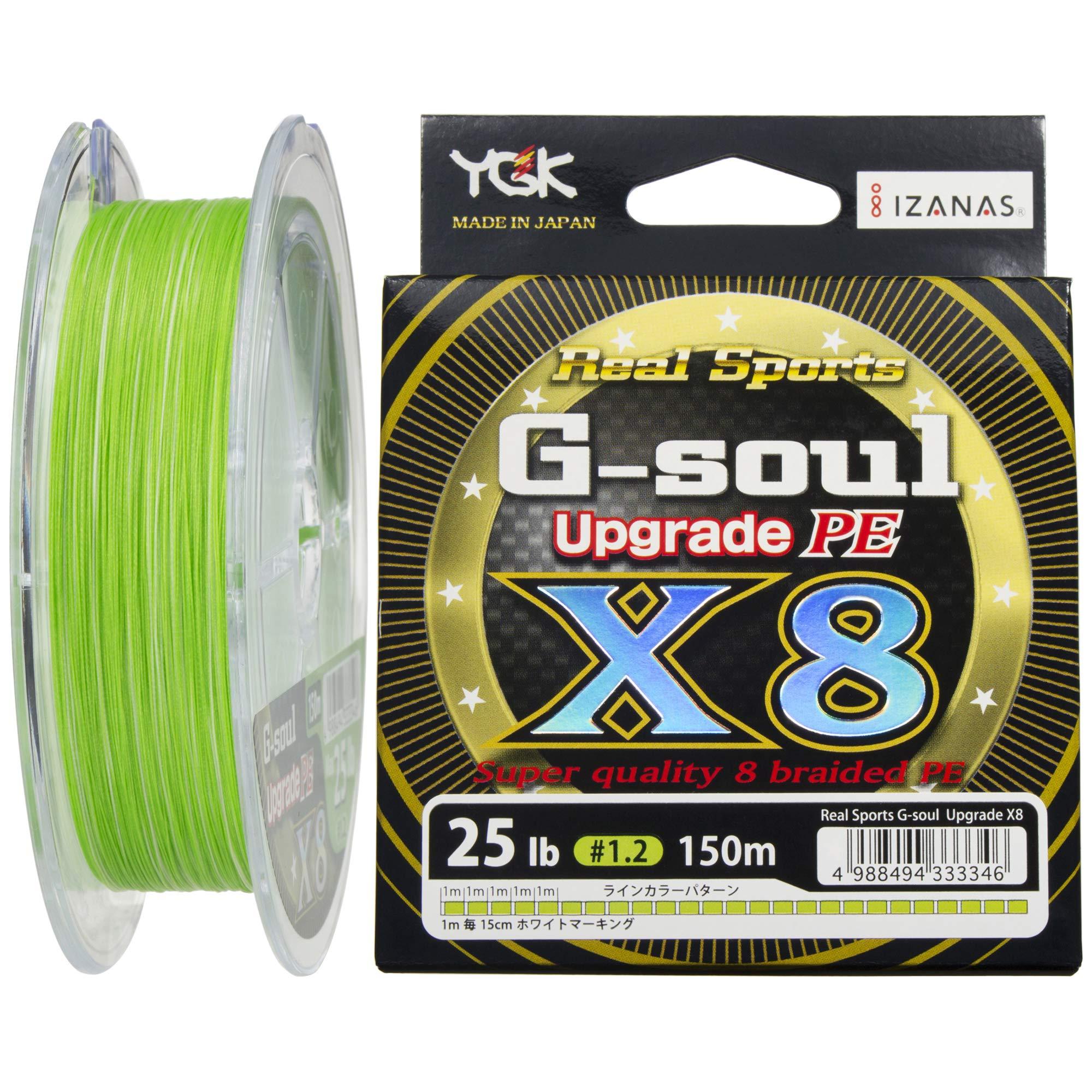 よつあみ(YGK) ライン G-soul X8 UPGRADE 150m product image