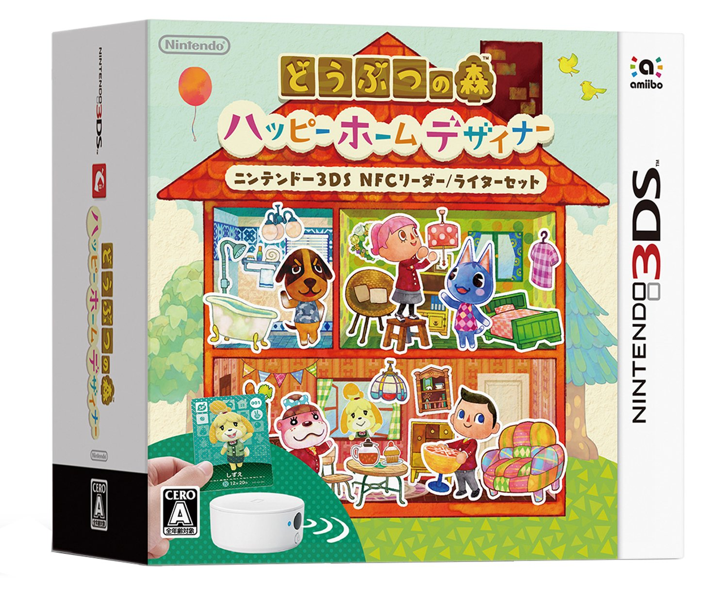 Amazon.com: Animal Crossing: Happy Home Designer - including ...