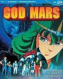 God Mars Complete Series SDBD [Blu-ray]