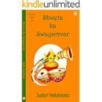 Shweta ka Swayamvar (Romantic Shorts Book 6)