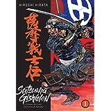 Satsuma Gishiden: Crônicas dos Leais Guerreiros de Satsuma - Vol. 1 de 3