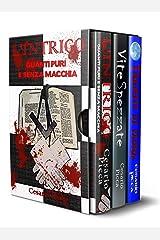 Vite spezzate+Tremiti di paura+L'intrigo: Tre adrenalitici romanzi gialli ambientati a Londra, in Calabria e in Puglia da leggere tutti d'un fiato (I gialli di Saru Santacroce) (Italian Edition) Kindle Edition